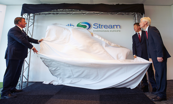 South-Stream-transport-office-opened-Gazprom