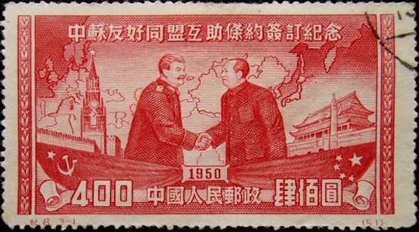 chinese-stamp-sino-soviet-treaty-of-friendship-stalin-mao 0